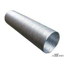 Rura do ogrzewania aluminiowa 50 X 300-900mm